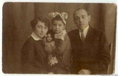 Моя бабушка Лия в детсве с родетелями, Надеждой и Виктором Удаловыми.