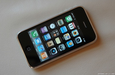 iPhone 3G. So pretty! :)