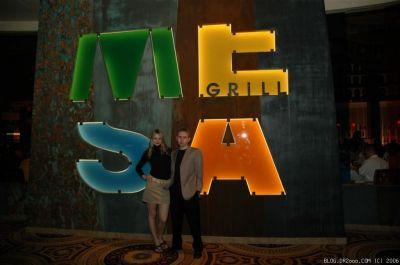 Mesa Grill, Las Vegas