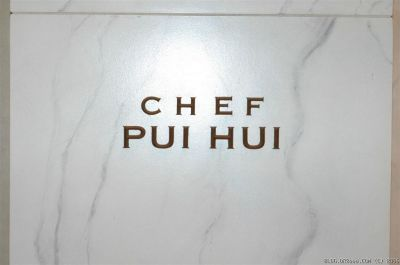 Chef Pui Hui, Empress Court
