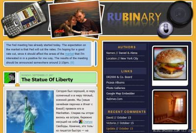 Rubinary Design