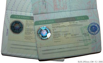 Visas to Ukraine