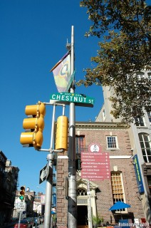 Corner of Chestnut Street and 3rd Street in Philadelphia.