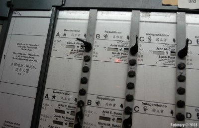 Voting machine in Brooklyn, NY. This one is heavily leaning Obama.