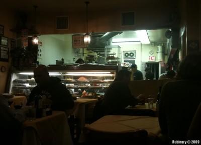 Tanoreen kitchen.