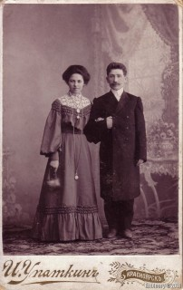 Aron and Hava Meira. My great grandparents in 1906.