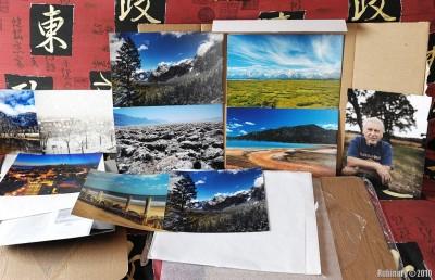 Photographs printed by Mpix and Mpix Pro.