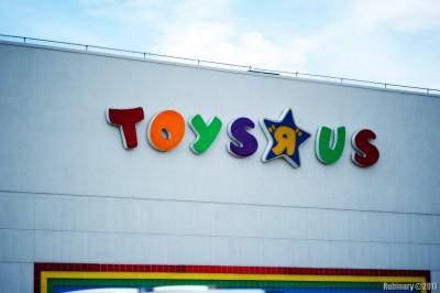 "Local Toys ""Я"" Us."