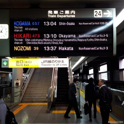 Bullet trains from Tokyo.