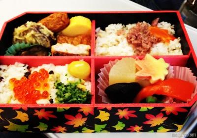 Bento box.