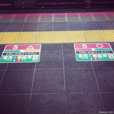 Platform markings.