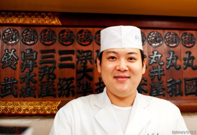 Our chef at Sushi Dai.