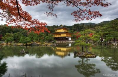 Kinkakuji. Golden Pavilion.