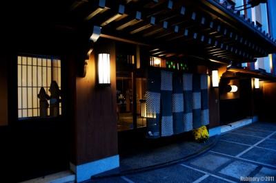 Nishiyama Ryokan. Entrance.