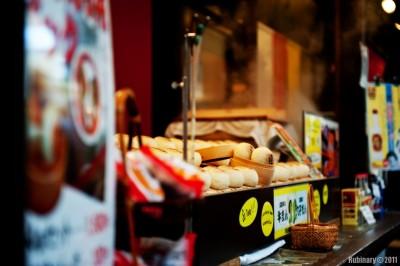 Hiroshima steamed buns at Miyajima Island.