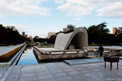 Hiroshima Peace Memorial Park.
