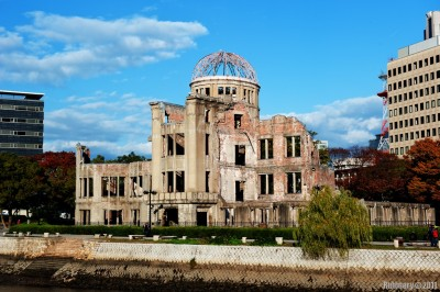 Atomic Bomb Dome.