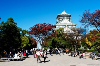 Osaka Castle.