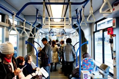 Inside Hiroshima tram.