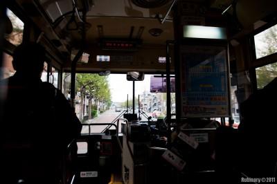 Kyoto bus.
