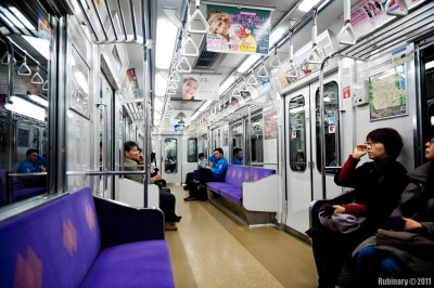 Inside Kyoto subway train.