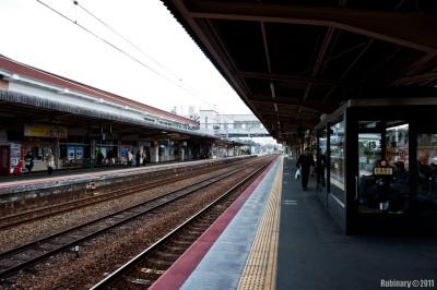 Miyajimaguchi Station.