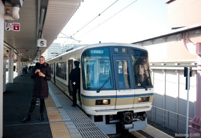 Rapid Train to Nara.