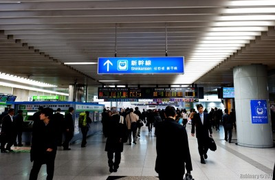 Shin-Osaka Station.