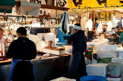 Fish market.