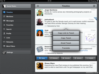 Tweetbot for iPad.