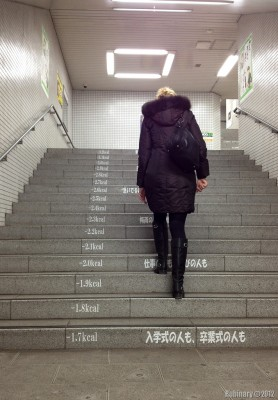 Staircase at one of the subway stations.