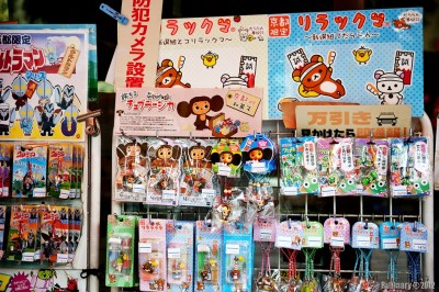 Russian cartoon character — Cheburashka — seem to have taken over Japan.