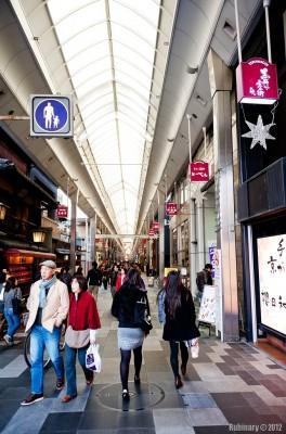Street mall.
