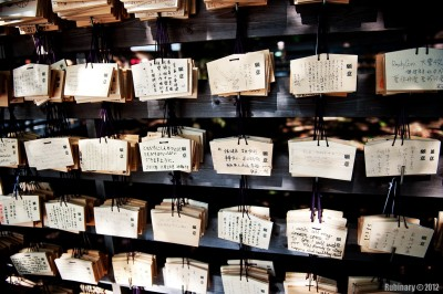 Prayer plaques at Meiji Shrine in Tokyo.
