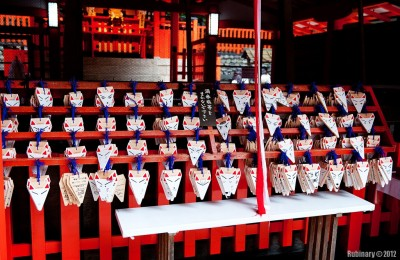 Prayer boards at Fushimi Inari Shrine in Kyoto.