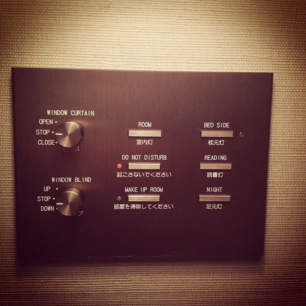 Hotel Room (via Instagram)