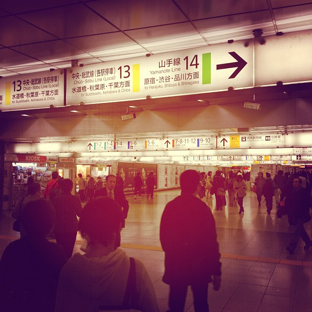 Shinjuku Station (via Instagram)