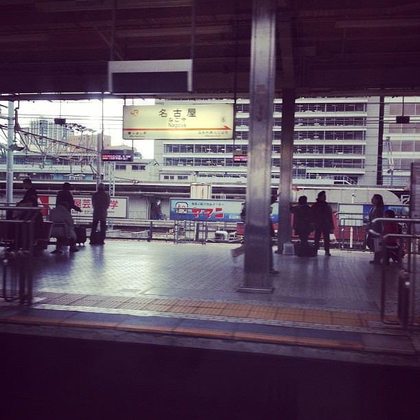 Nagoya Station (via Instagram)