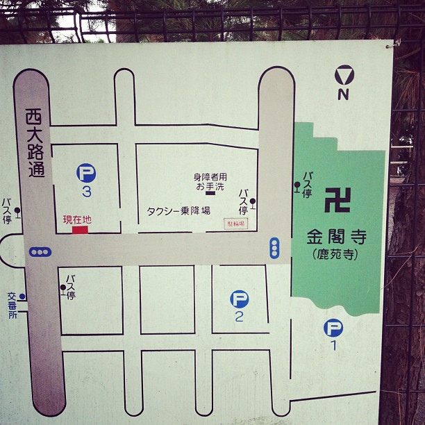 Temple Map (via Instagram)