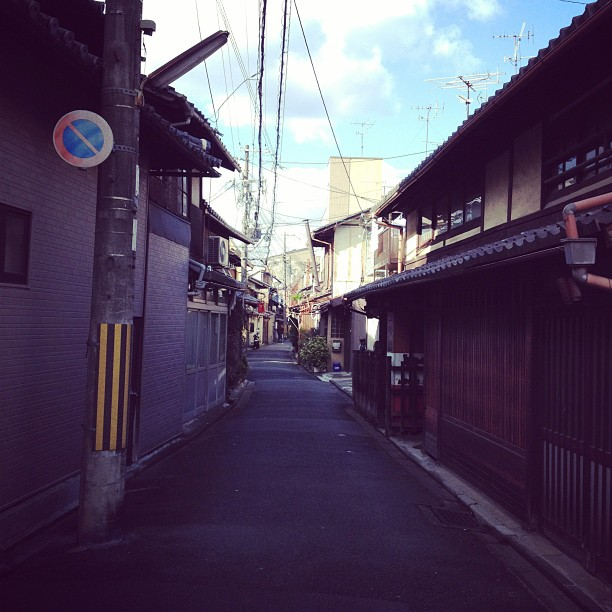 Kyoto (via Instagram)