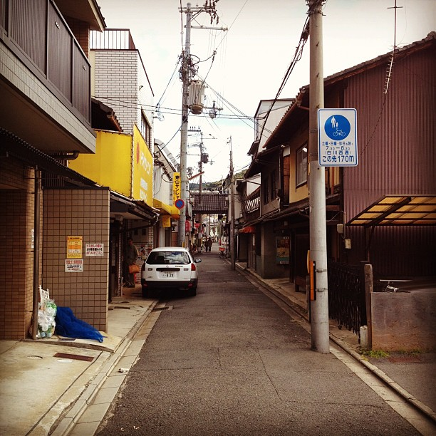Typical Kyoto Street (via Instagram)