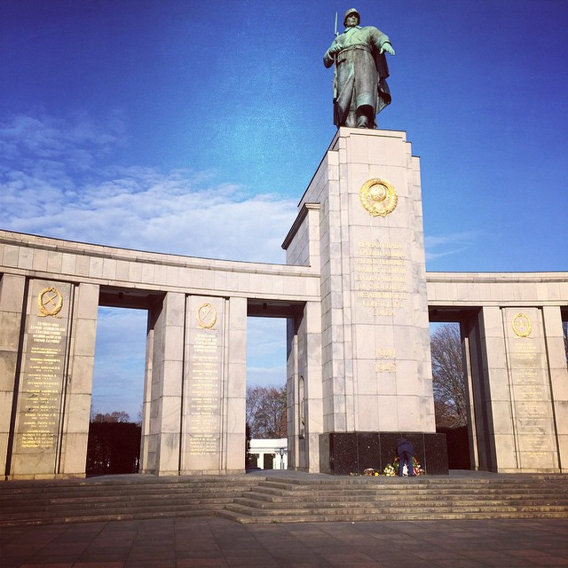 Советским Солдатам